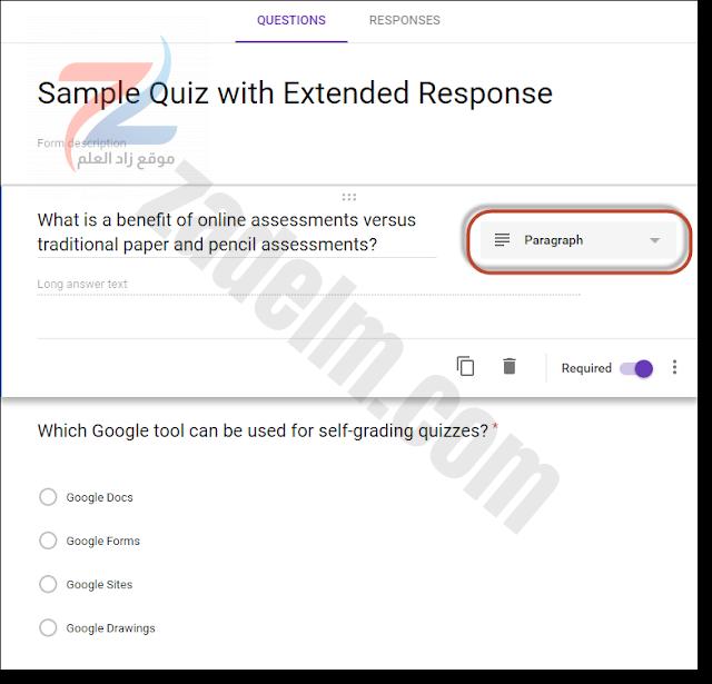 تصحيح وتصنيف أسئلة الإجابات الموسعة باستخدام ميزة اختبار نماذج Google
