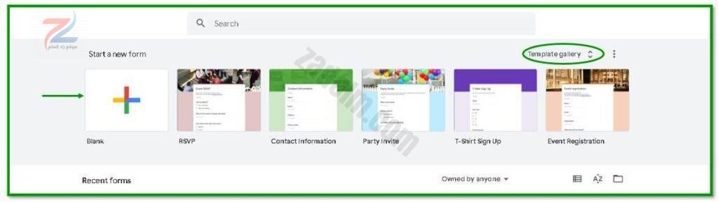 اصلاح مشاكل الصوت والفيديو في برنامج جوجل ميت المستخدم في التعليم عن بعد
