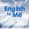 كتاب اللغة الانجليزية السكلزبوك الفصل الدراسي الاول للصف العاشر سلطنة عمان (10)
