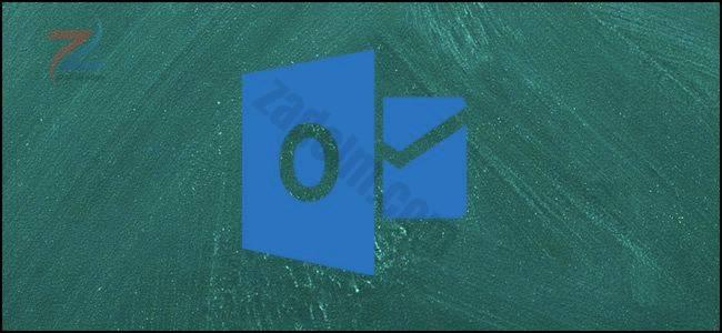 كيفية إنشاء اجتماع مباشر من بريد إلكتروني في الاوتلوك Outlook