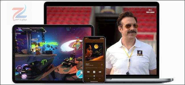 شارك التطبيقات والموسيقى ومقاطع الفيديو مع Apple Family Sharing على iPhone / iPad