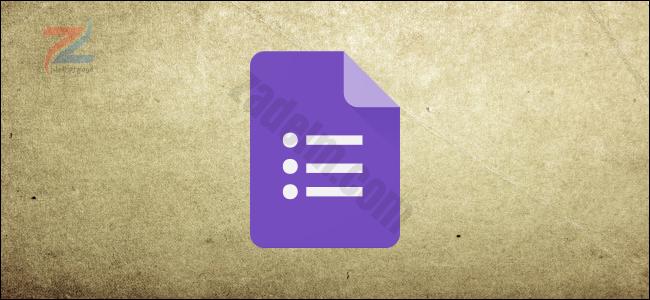 كيفية استخدام نماذج جوجل Google Forms