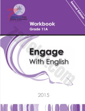 كتاب اللغة الانجليزية workbook للصف الحادي عشر الفصل الدراسي الاول (11)