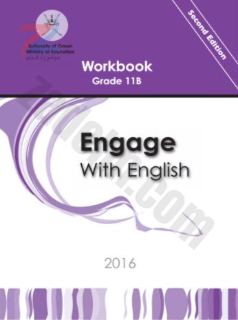 كتاب اللغة الانجليزية workbook للصف الحادي عشر الفصل الدراسي الثاني (11)