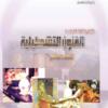 كتاب الفنون التشكيلية للصف العاشر سلطنة عمان (10)