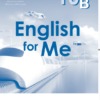 كتاب اللغة الانجليزية السكلزبوك الفصل الدراسي الثاني للصف العاشر سلطنة عمان (10)