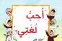 كتب الصف الثالث الاساسي لمناهج مدارس سلطنة عمان
