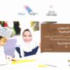 المحتوى التدريسي لمادة اللغة الانجليزية للصفوف من 1-4 لعام 2020-2021