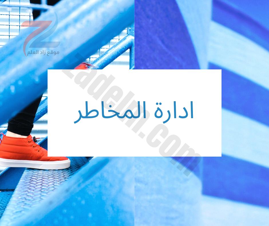 كتاب اللغة العربية لغتي الجميلة للصف العاشر الفصل الدراسي الاول سلطنة عمان (10)