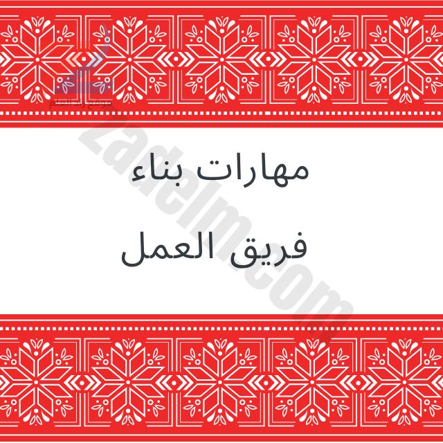christmas-2bsnowflake-2bpattern-2binstagram-2bpost-png