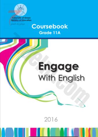 كتاب اللغة الانجليزية coursebook للصف الحادي عشر الفصل الدراسي الاول