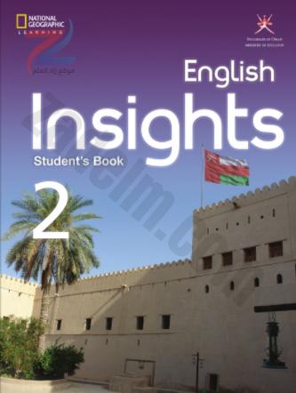 كتاب الطالب لمادة اللغة الانجليزية المادة الاختيارية للصف الحادي عشر(11)