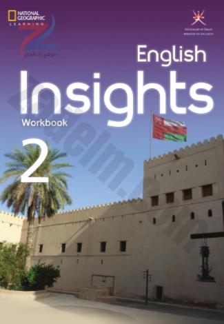 كتاب النشاط لمادة اللغة الانجليزية المادة الاختيارية للصف الحادي عشر(11)