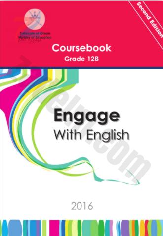 كتاب اللغة الانجليزية الكورسبوك للصف الثاني عشر الفصل الدراسي الثاني