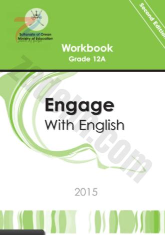 كتاب اللغة الانجليزية الوركبوك للصف الثاني عشر الفصل الدراسي الاول (1)