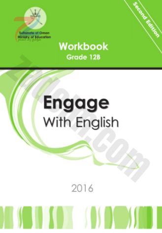 كتاب الطالب لمادة اللغة الانجليزية الاختيارية للصف الثاني عشر (12)