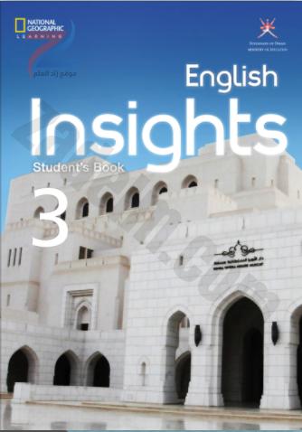 كتاب الطالب لمادة اللغة الانجليزية الاختيارية للصف الثاني عشر