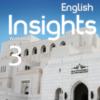 كتاب النشاط لمادة اللغة الانجليزية الاختيارية للصف الثاني عشر (12)