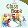 كتاب اللغة الانجليزية كلاس بوك classbook للصف الثالث الفصل الدراسي الثاني