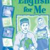 كتاب اللغة الانجليزية السكلزبوك skills book للصف السادس الفصل الدراسي الثاني