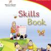 كتاب اللغة الانجليزية السكلزبوك skills book للصف الثالث الفصل الدراسي الاول