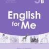 كتاب اللغة الانجليزية السكلزبوك للصف الخامس الفصل الدراسي الثاني