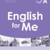 كتاب اللغة الانجليزية السكلزبوك للصف الخامس الفصل الدراسي الاول