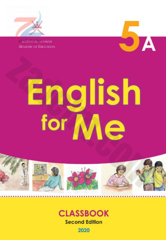 كتاب اللغة الانجليزية الكلاسبوك للصف الخامس الفصل الدراسي الاول