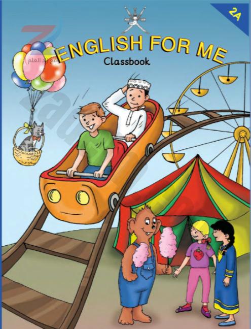 ملفات انصات مادة اللغة الانجليزية للصف الثاني الفصل الدراسي الاول سلطنة عمان