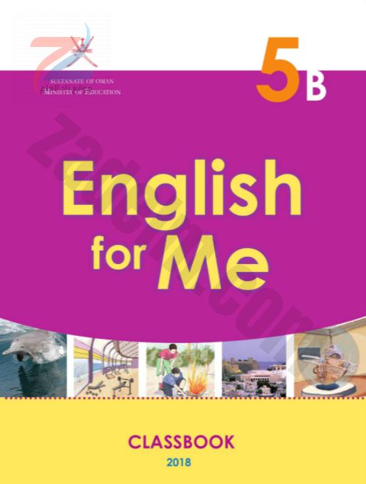 ملفات انصات مادة اللغة الانجليزية للصف الخامس الفصل الدراسي الثاني سلطنة عمان