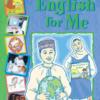 ملفات انصات مادة اللغة الانجليزية للصف السادس الفصل الدراسي الثاني سلطنة عمان