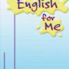 كتاب اللغة الانجليزية الكلاسبوك للصف الثامن الفصل الدراسي الاول سلطنة عمان