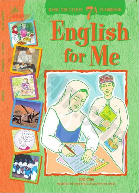 كتاب الطالب لمادة اللغة الانجليزية الكلاسبوك للصف السابع الفصل الدراسي الاول سلطنة عمان