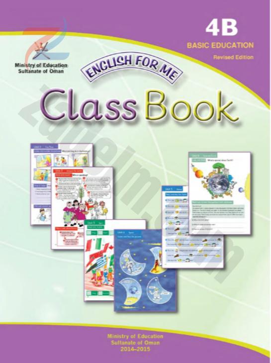 كتاب اللغة الانجليزية كلاس بوك classbook للصف الرابع الفصل الدراسي الأول