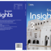 دليل المعلم لمادة اللغة الانجليزية الاختيارية للصف الثاني عشر عمان
