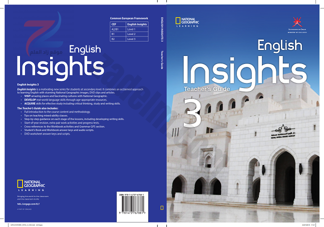67881_english_insights_3_tg_cover_001