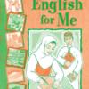 كتاب النشاط اللغة الانجليزية السكلزبوك للصف السابع الفصل الدراسي الاول سلطنة عمان
