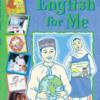 كتاب اللغة الانجليزية الكلاسبوك classbook للصف السادس الفصل الدراسي الثاني