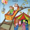 كتاب اللغة الانجليزية كلاس بوك classbook للصف الثاني الفصل الدراسي الاول