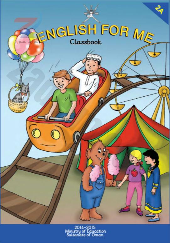 كتاب اللغة الانجليزية كلاس بوك classbook للصف الثاني الفصل الدراسي الثاني