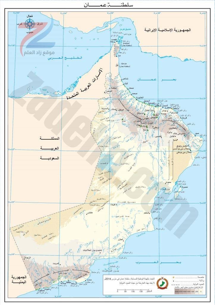 خريطة ولايات سلطنة عمان