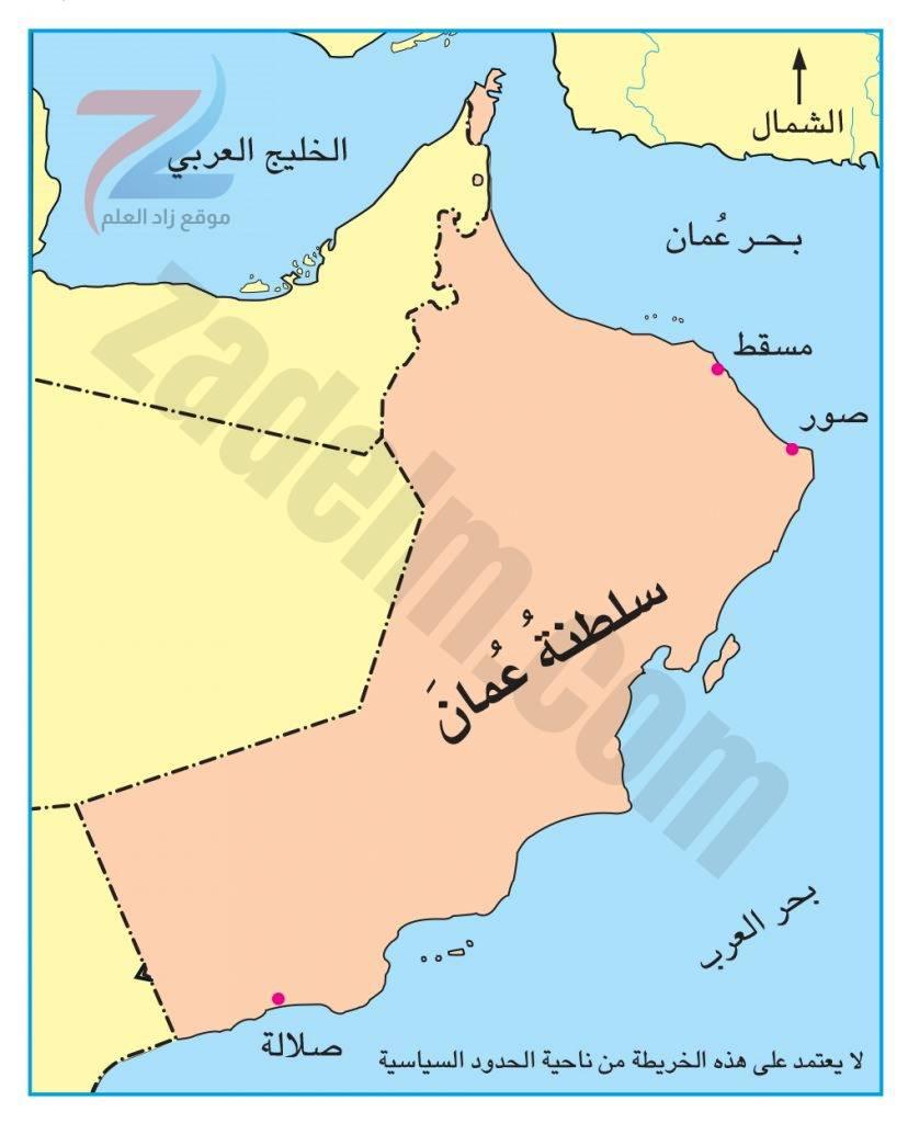 خريطة سلطنة عمان الطبيعية