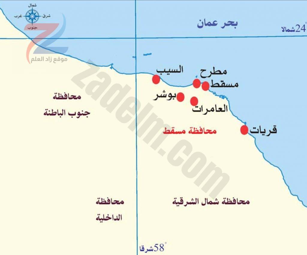 خريطة ولايات محافظة مسقط