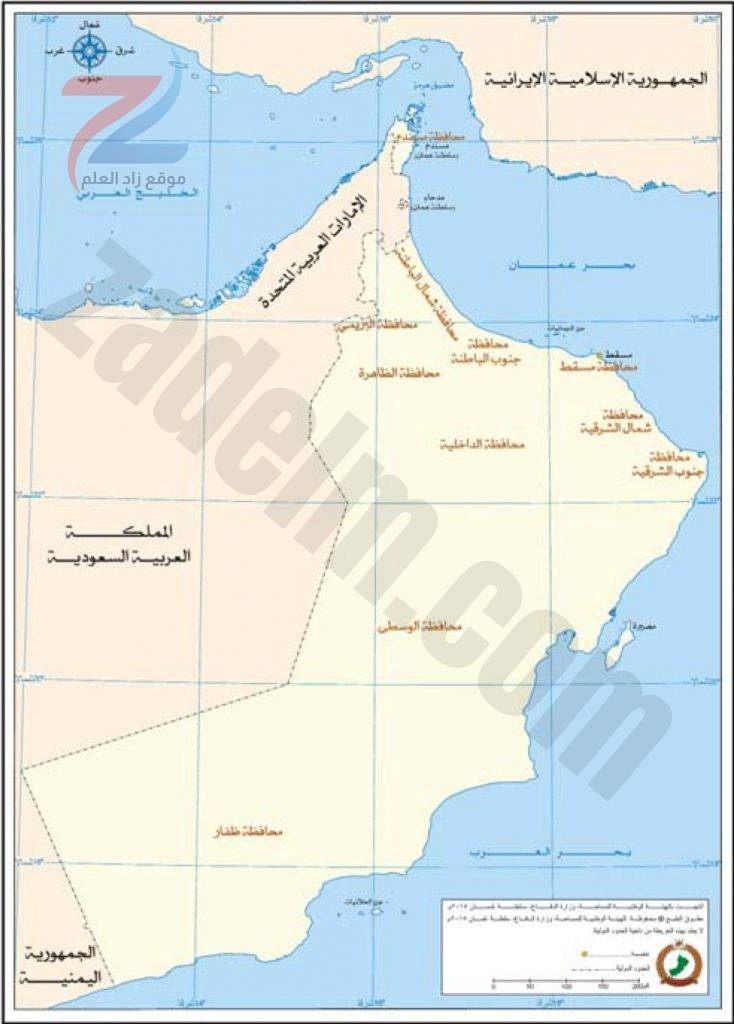 خريطة محافظات سلطنة عمان