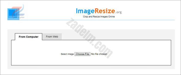 كيفية إنشاء مدونة مباشرة أو تغطية حدث مباشر (دليل كامل)
