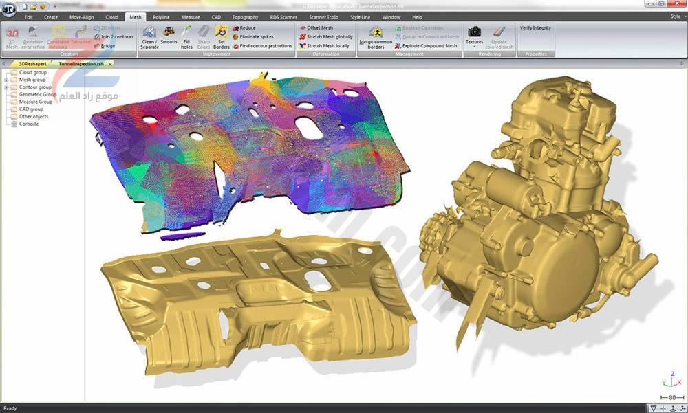 3D reshaper