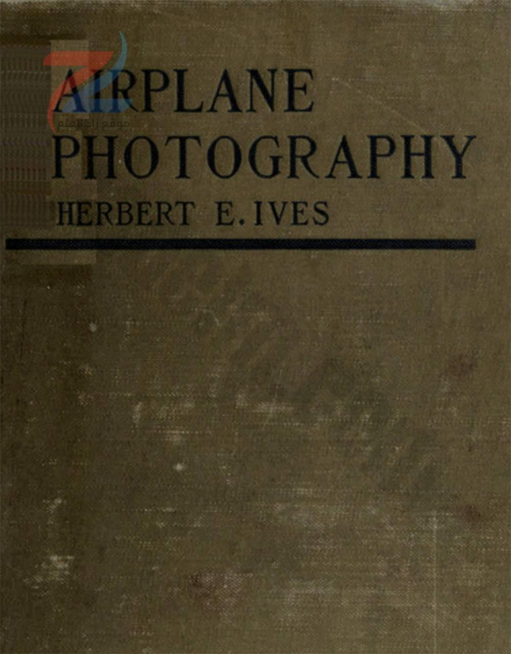 تصوير الطائرات