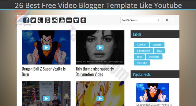 أفضل 26 قالب لمدونة فيديو مجاني مثل Youtube