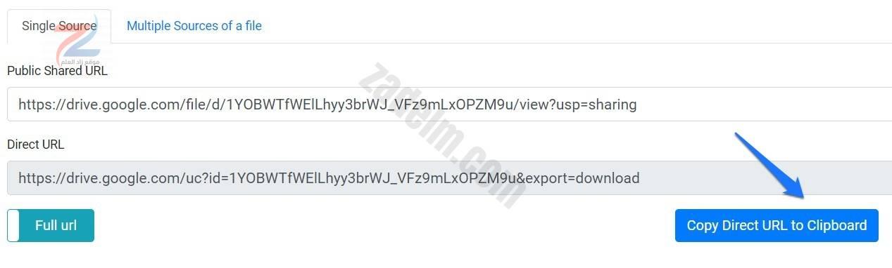 انسخ رابط Drive URL