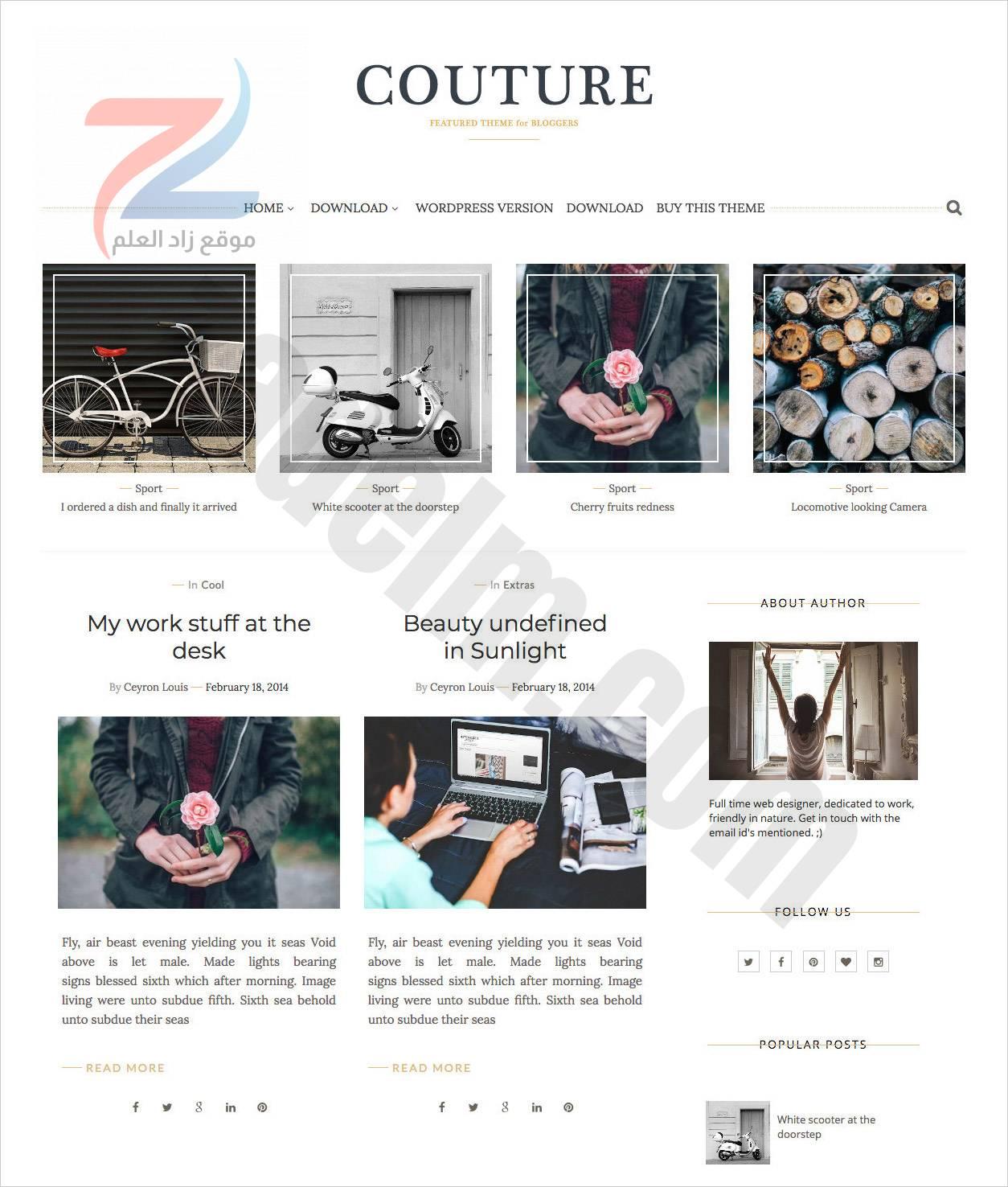 نموذج مدون كوتور
